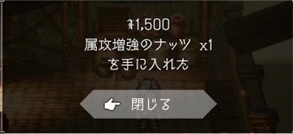 f:id:mikujin2198:20180728165623j:image