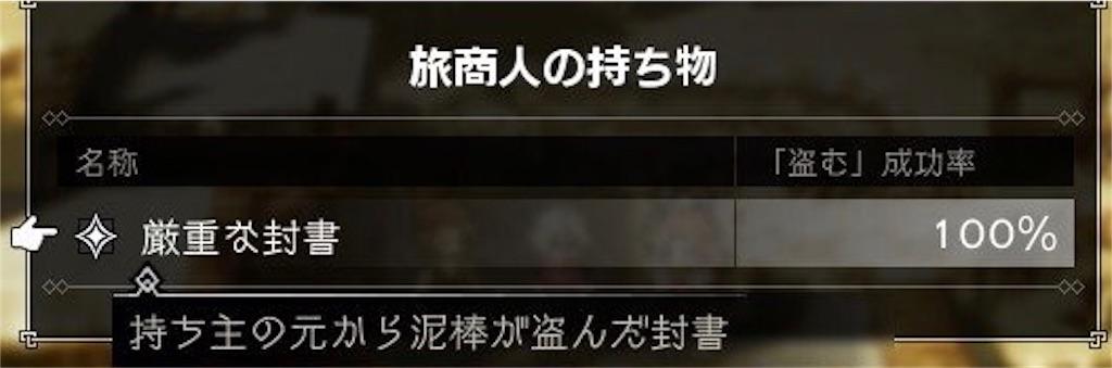 f:id:mikujin2198:20180728184525j:image