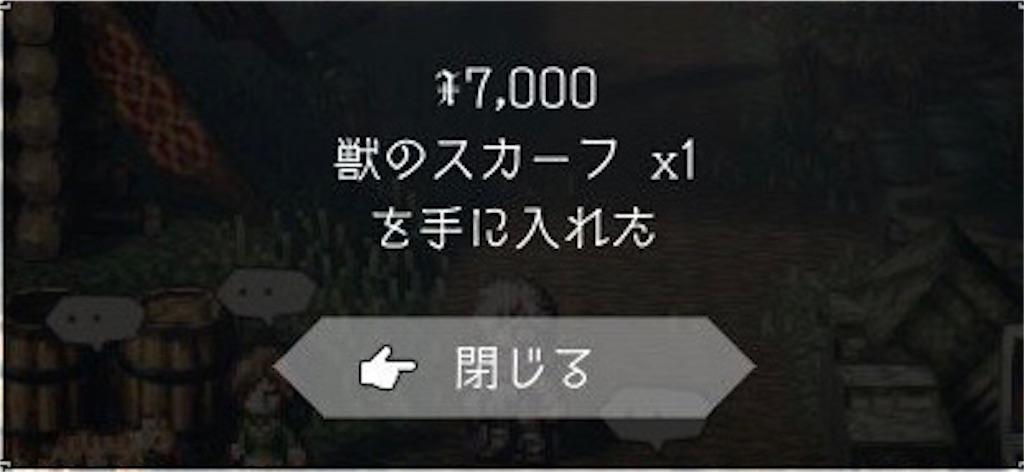 f:id:mikujin2198:20180730032615j:image