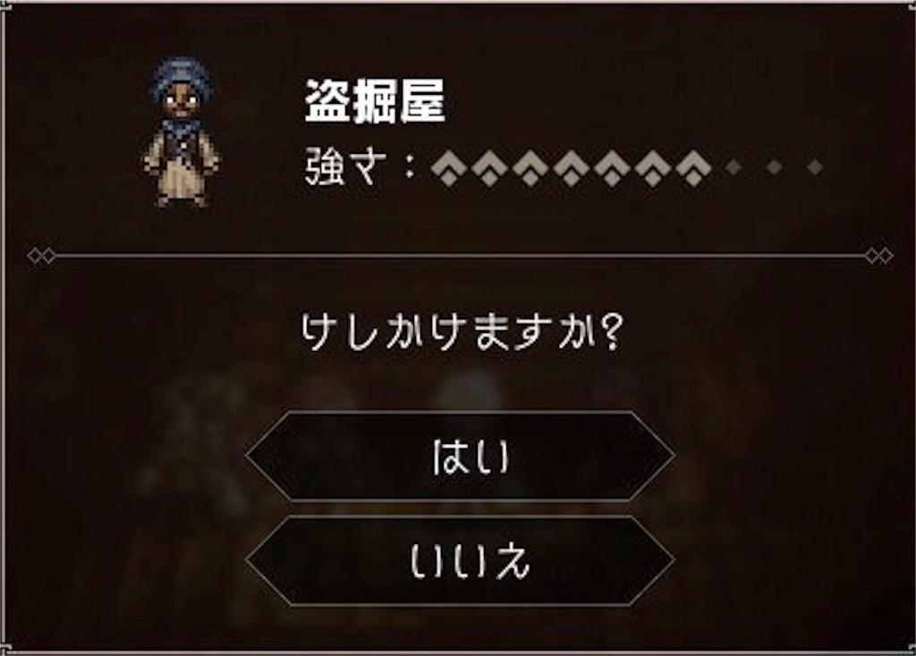 f:id:mikujin2198:20180730044454j:image