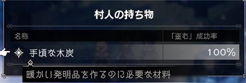 f:id:mikujin2198:20180730220524j:image