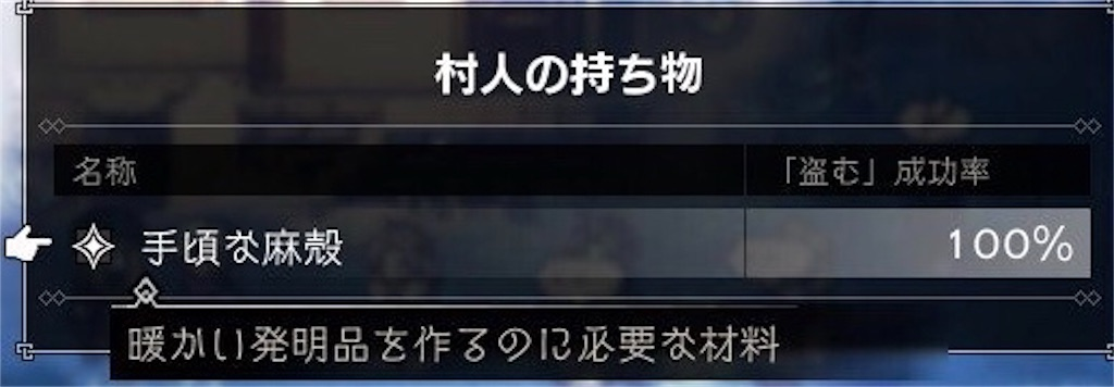 f:id:mikujin2198:20180730220832j:image