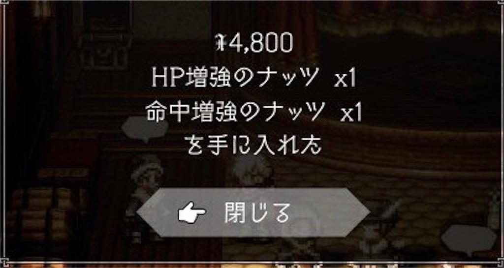 f:id:mikujin2198:20180730221854j:image