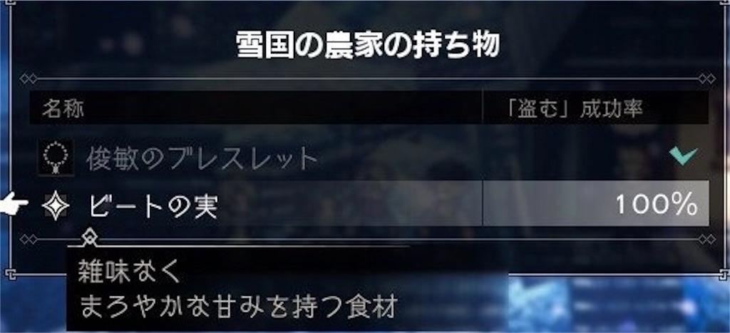 f:id:mikujin2198:20180730223800j:image