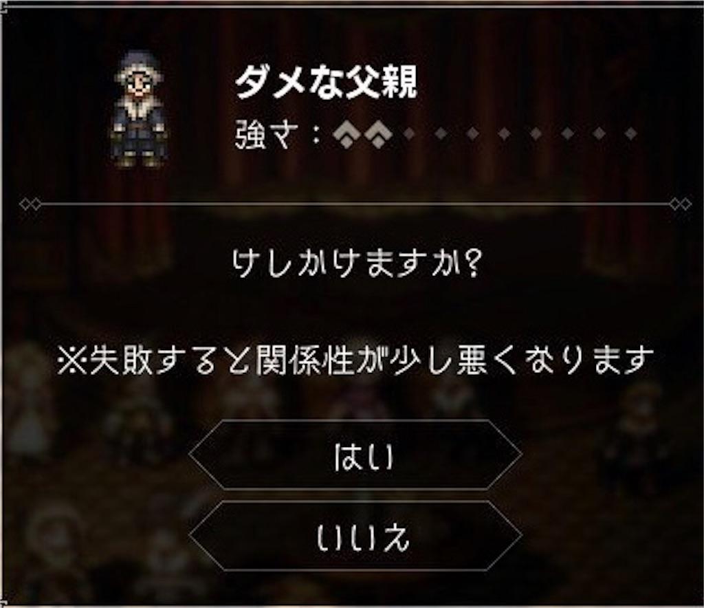 f:id:mikujin2198:20180731212529j:image