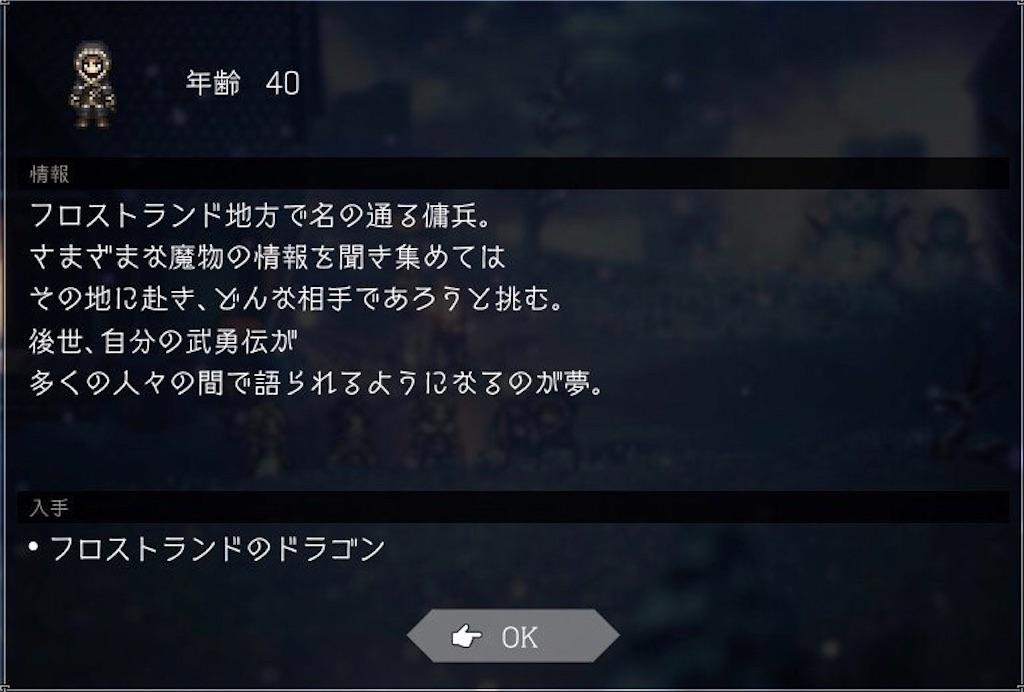 f:id:mikujin2198:20180731233430j:image