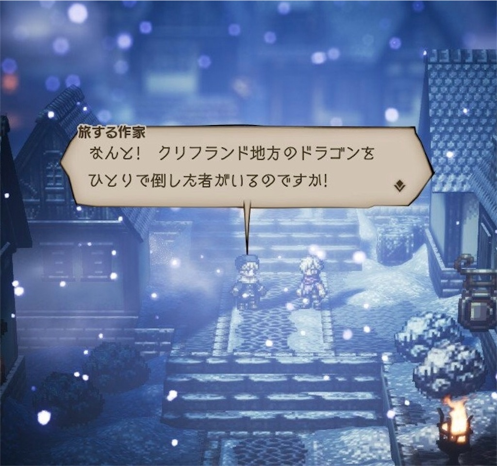 f:id:mikujin2198:20180731235802j:image