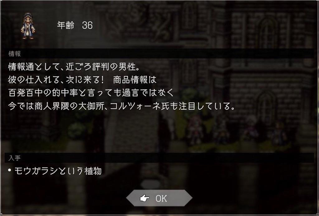 f:id:mikujin2198:20180801002850j:image