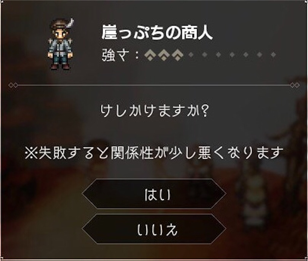f:id:mikujin2198:20180801004229j:image