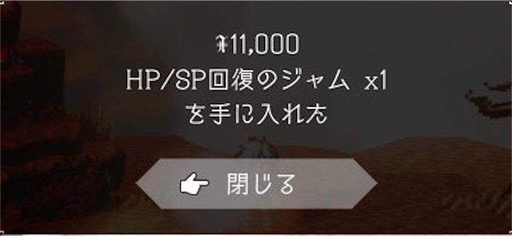 f:id:mikujin2198:20180801005023j:image