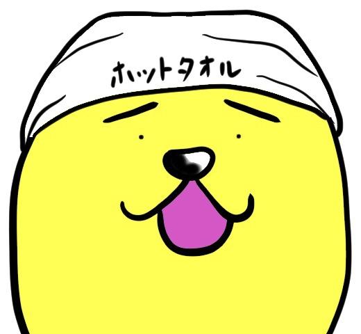 f:id:mikujin2198:20180801090741j:plain