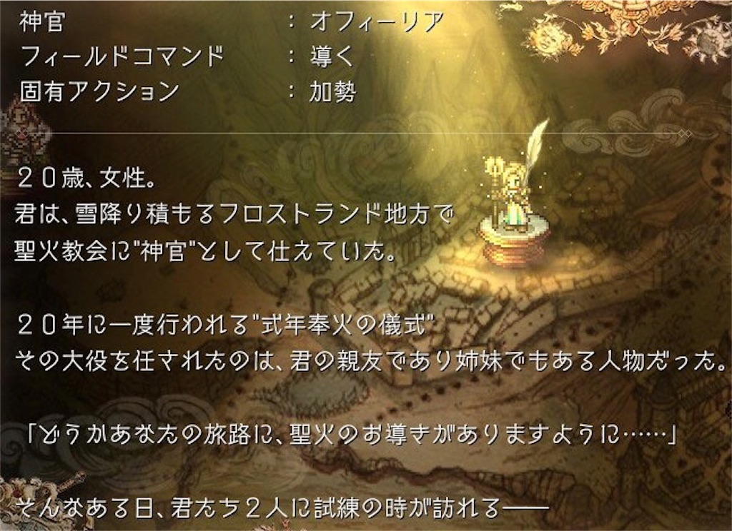 f:id:mikujin2198:20180808115631j:image