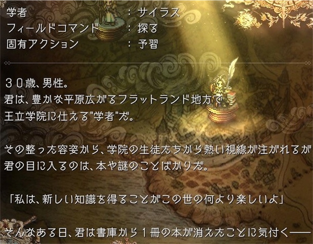 f:id:mikujin2198:20180808115649j:image