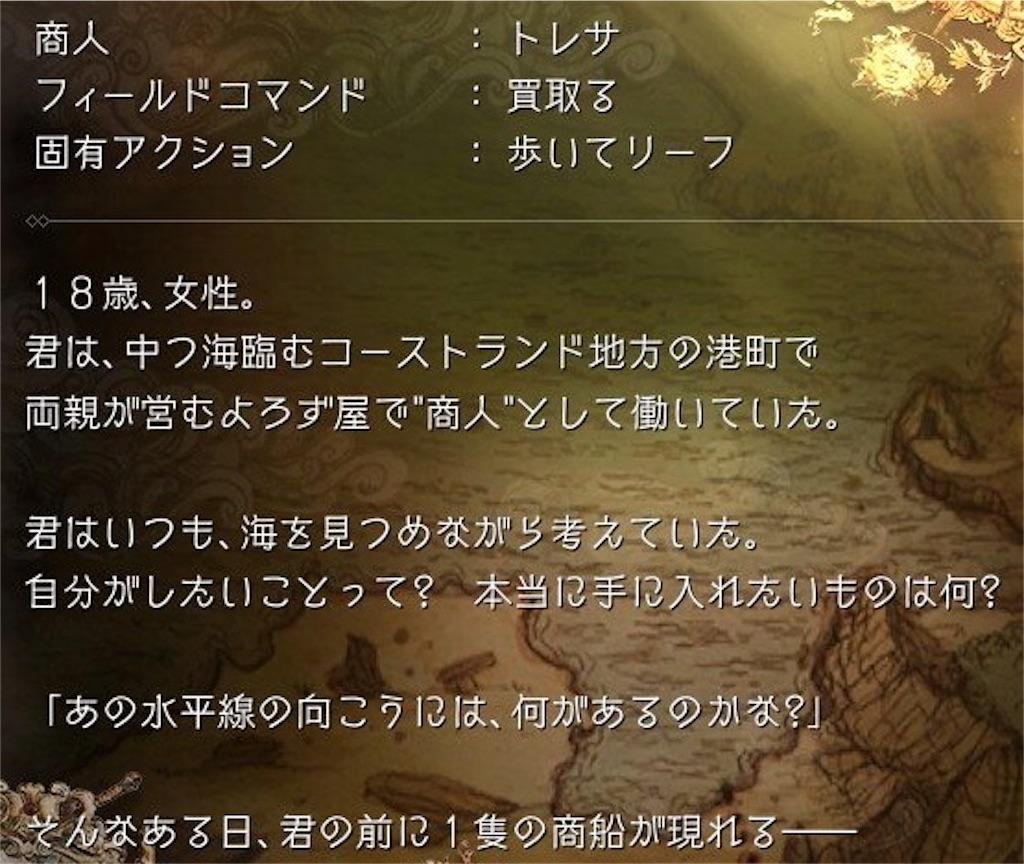 f:id:mikujin2198:20180808115700j:image
