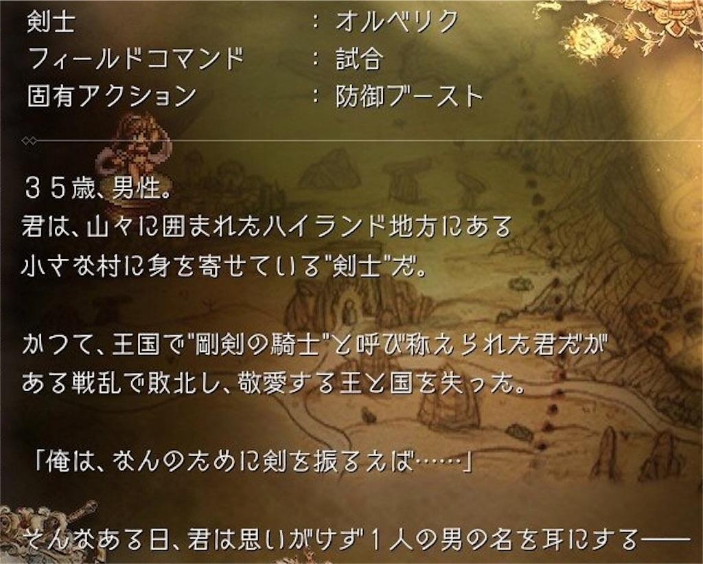 f:id:mikujin2198:20180808115712j:image