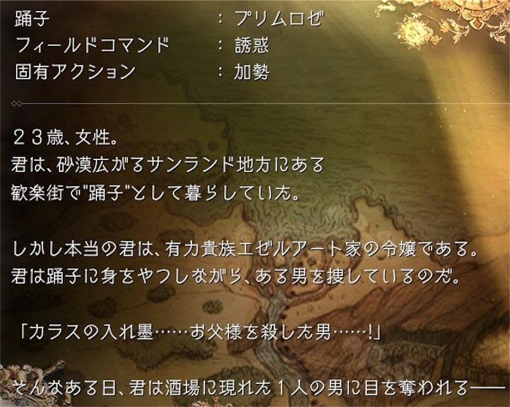 f:id:mikujin2198:20180808115724j:image