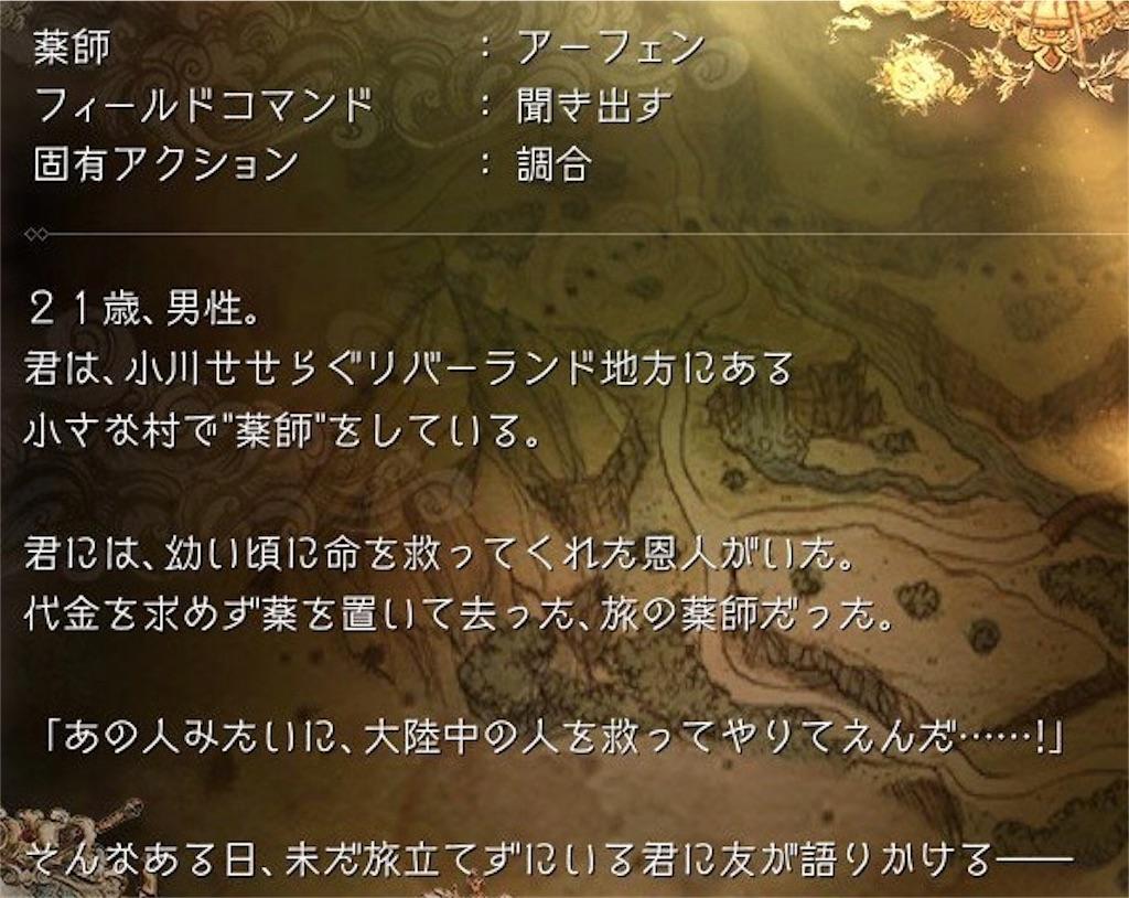 f:id:mikujin2198:20180808115736j:image