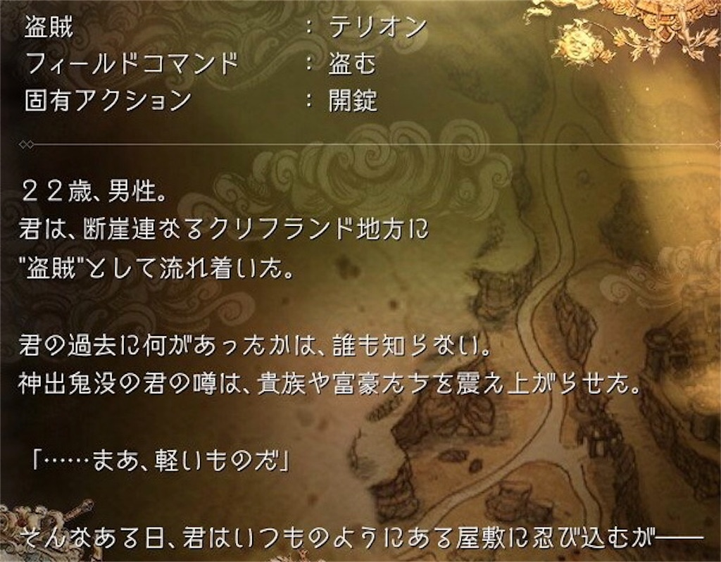 f:id:mikujin2198:20180808115754j:image