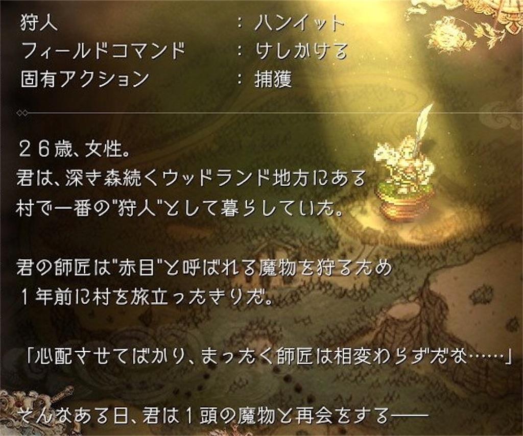 f:id:mikujin2198:20180808115852j:image