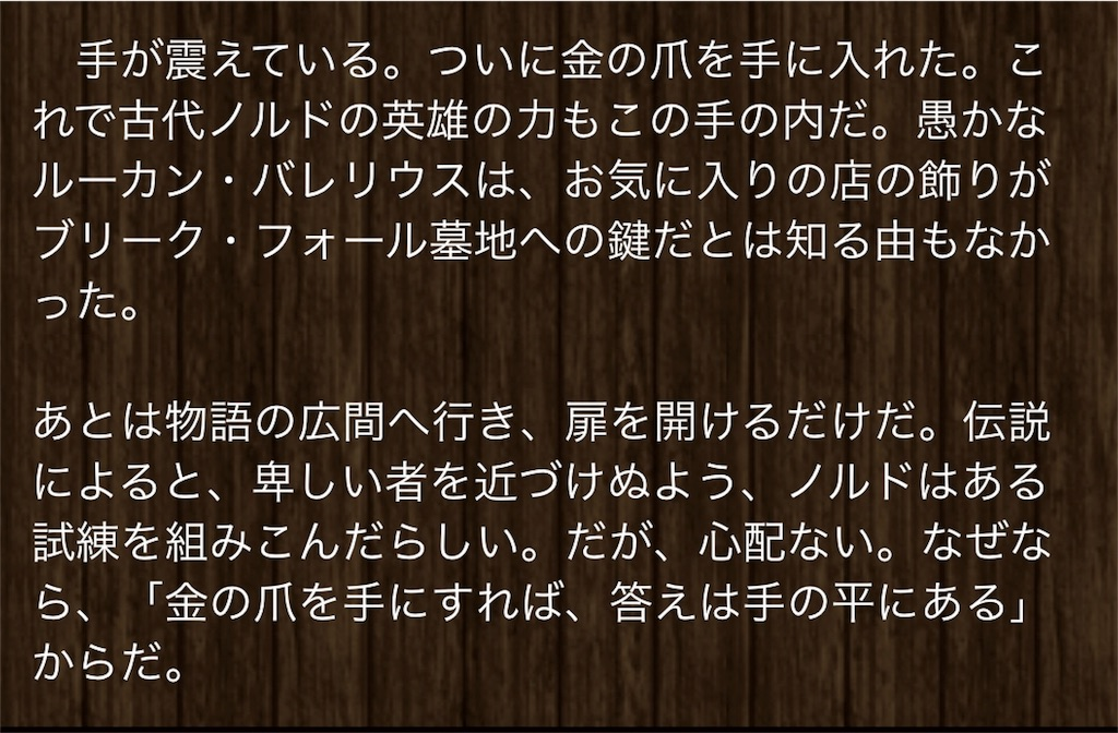 f:id:mikujin2198:20180811032720j:image