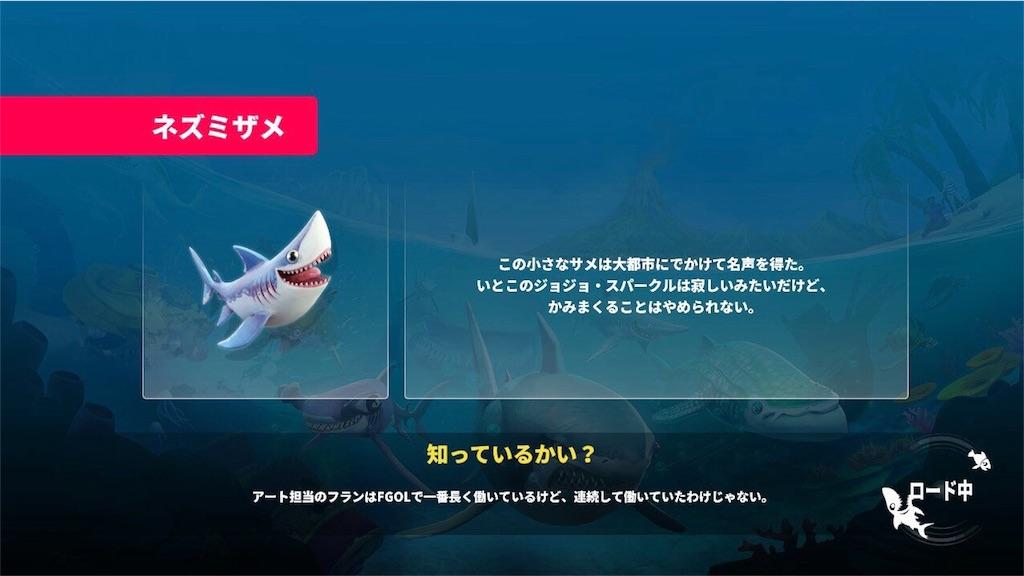 f:id:mikujin2198:20180814053457j:image