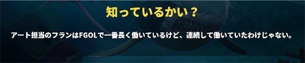 f:id:mikujin2198:20180814053546j:image
