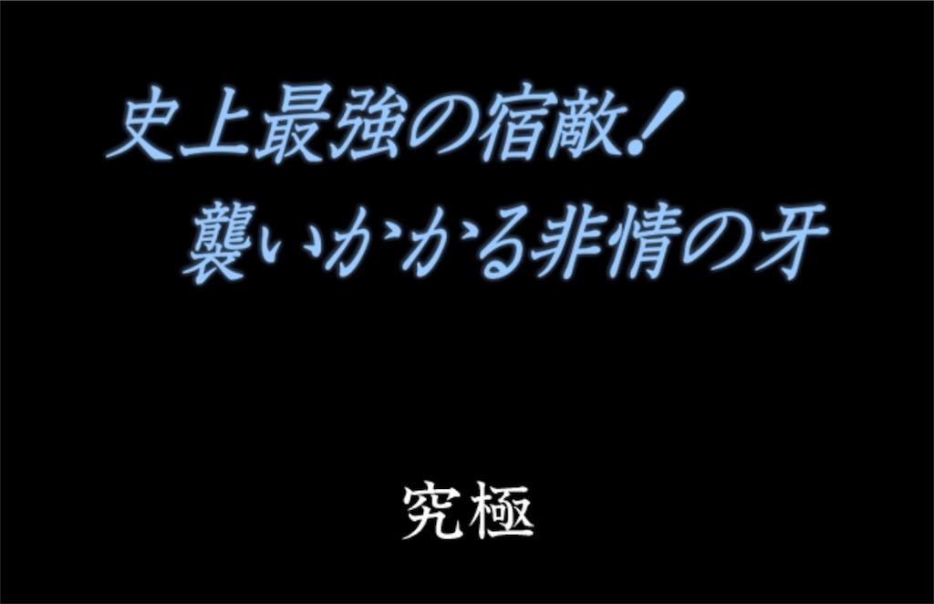 f:id:mikujin2198:20180818113312j:image