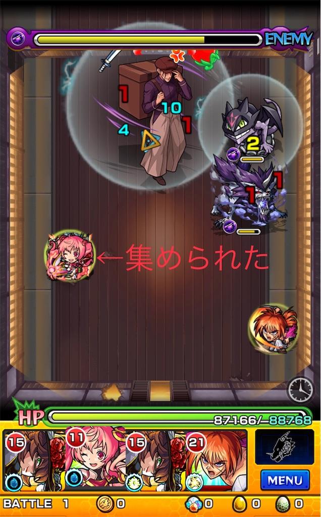 f:id:mikujin2198:20180818124853j:image