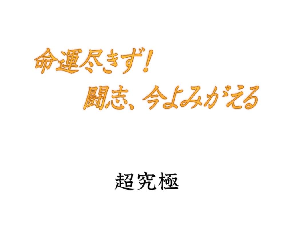 f:id:mikujin2198:20180818192351j:image