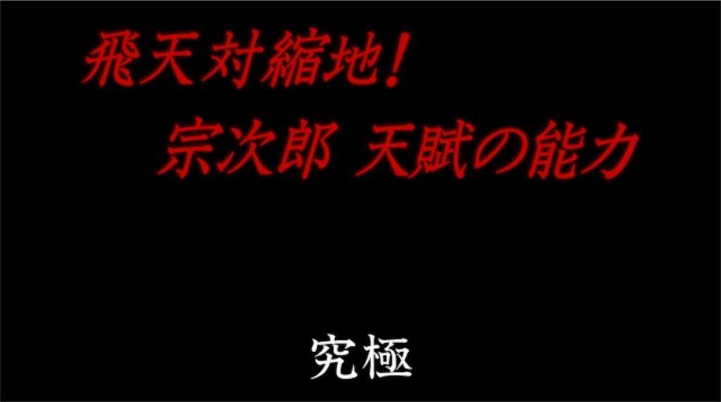 f:id:mikujin2198:20180820202835j:image