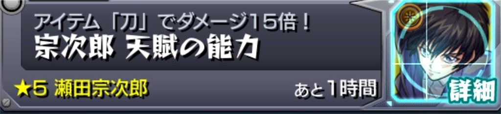 f:id:mikujin2198:20180820203644j:image