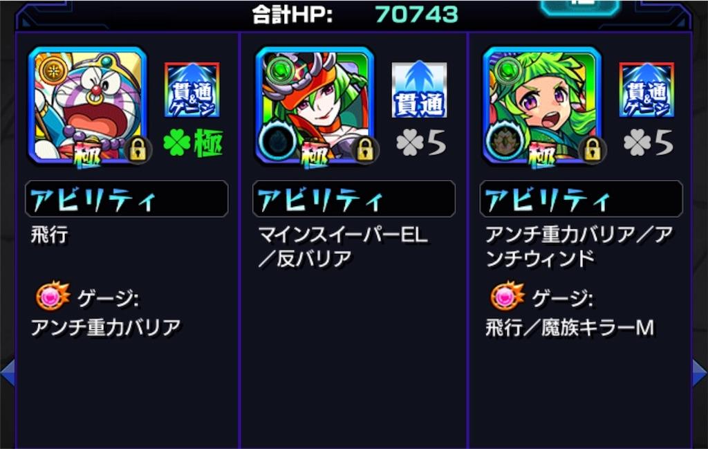 f:id:mikujin2198:20180827202420j:image