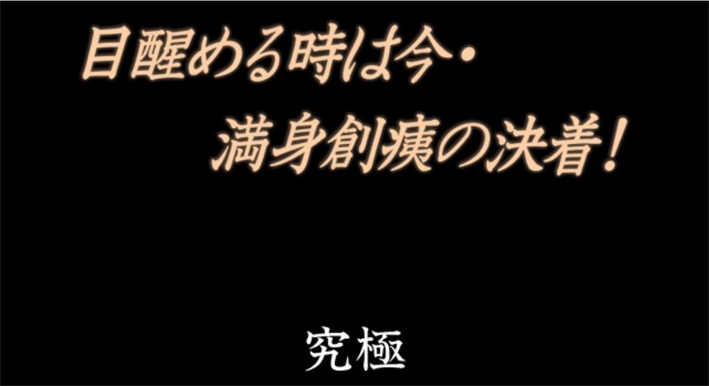 f:id:mikujin2198:20180827203556j:image