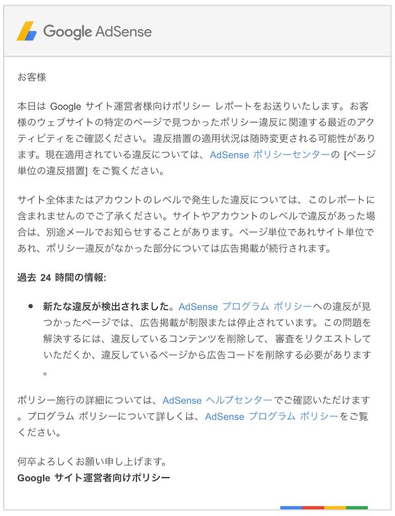 f:id:mikujin2198:20180902175844j:image