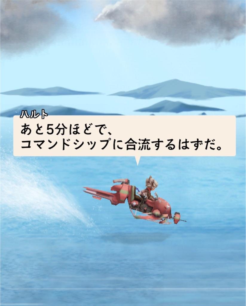 f:id:mikujin2198:20180906094210j:image