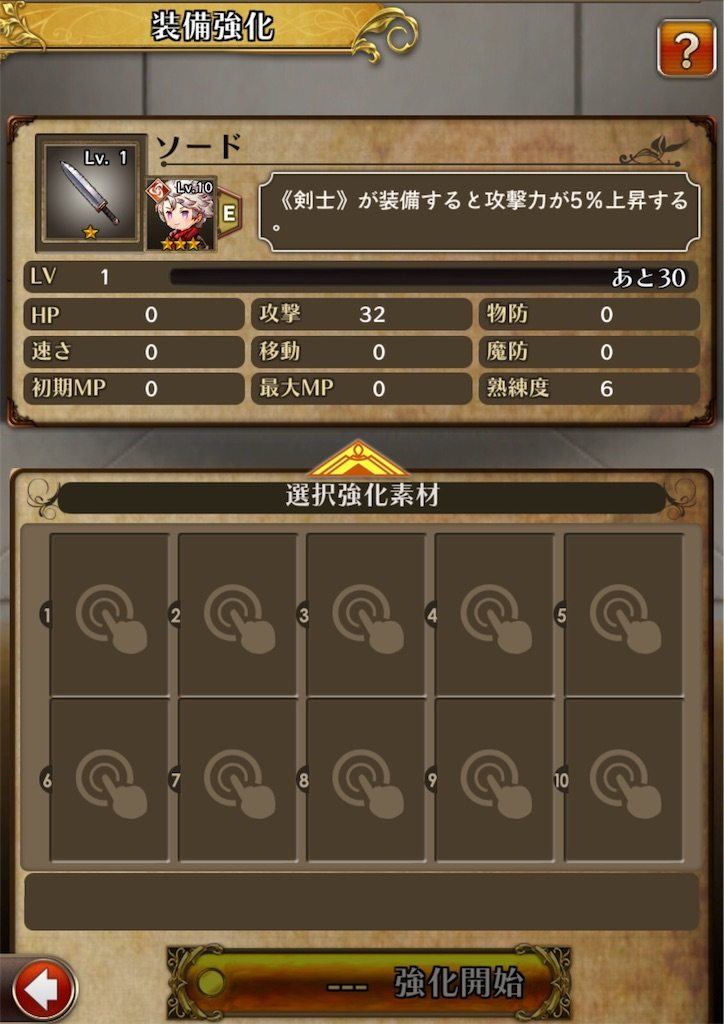 f:id:mikujin2198:20180906170829j:image