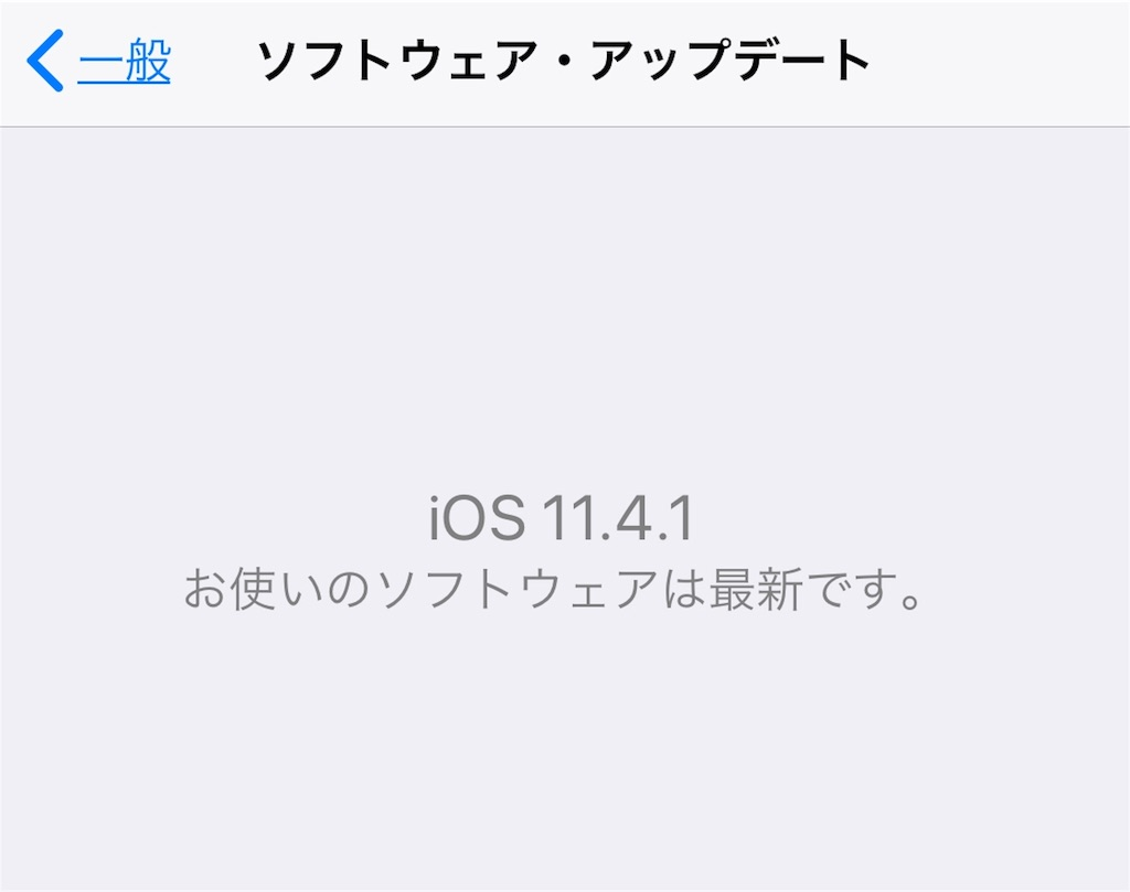 f:id:mikujin2198:20180913221251j:image