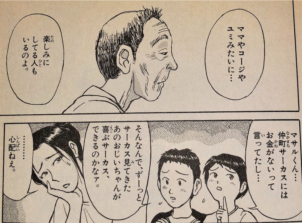 f:id:mikujin2198:20181016220923j:image