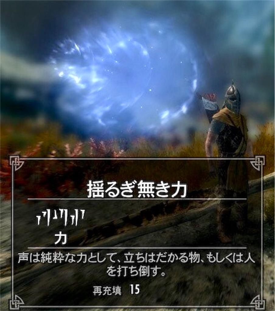 f:id:mikujin2198:20181027202948j:image