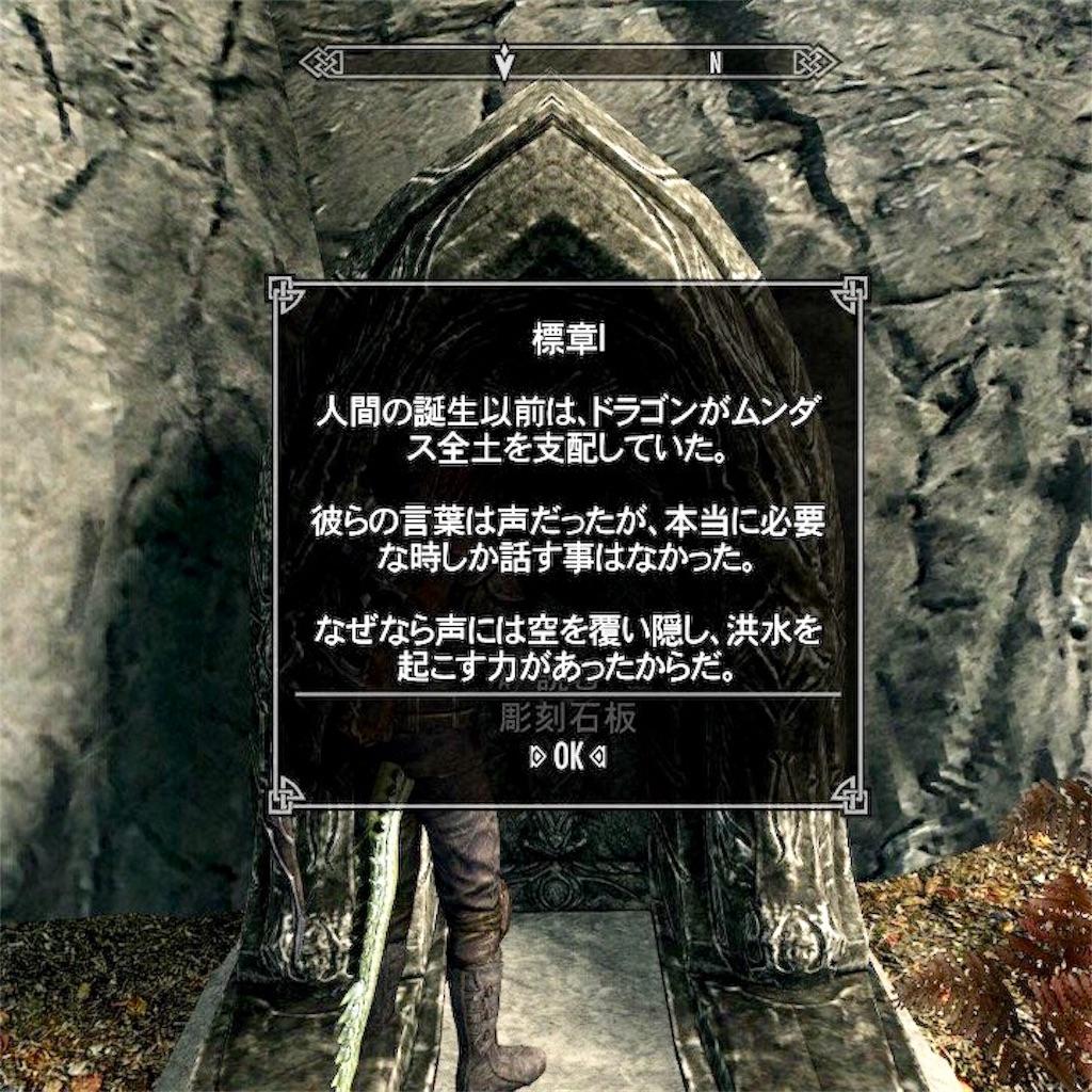 f:id:mikujin2198:20181028224224j:image