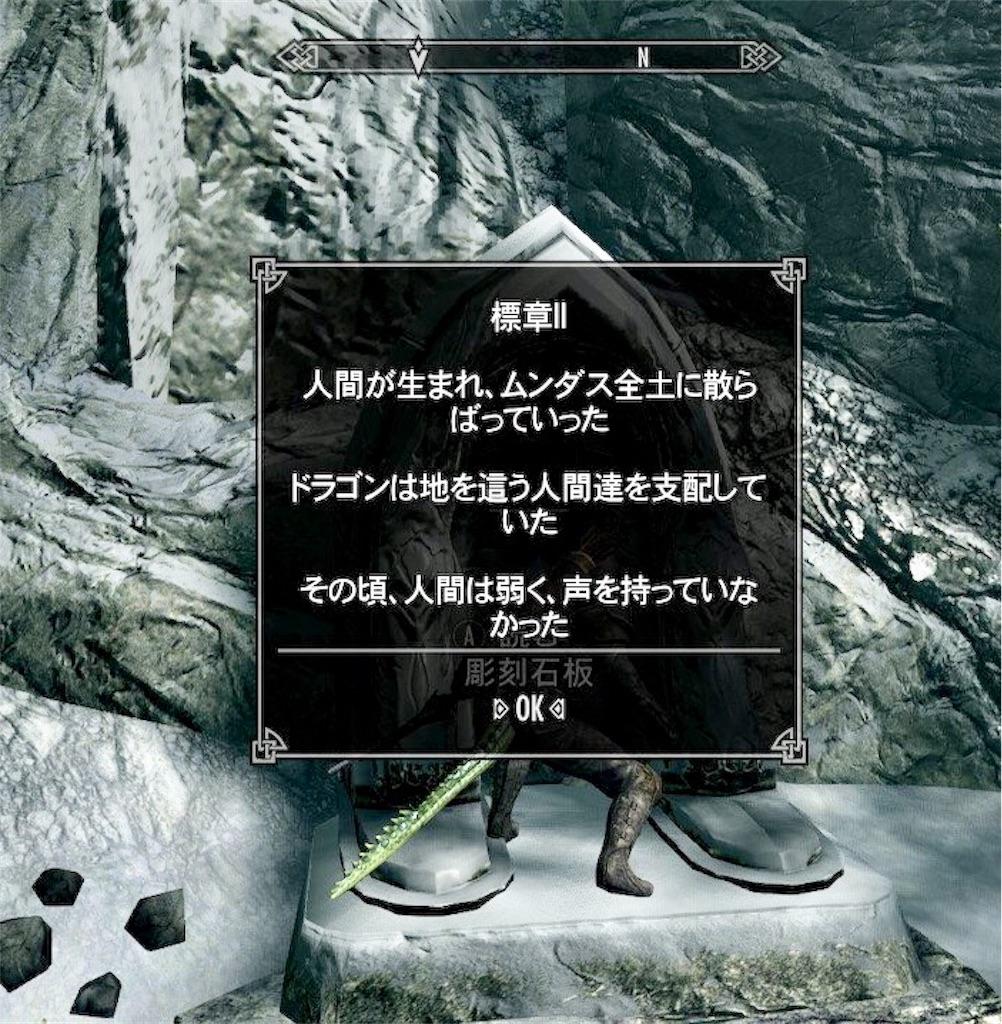 f:id:mikujin2198:20181028225415j:image