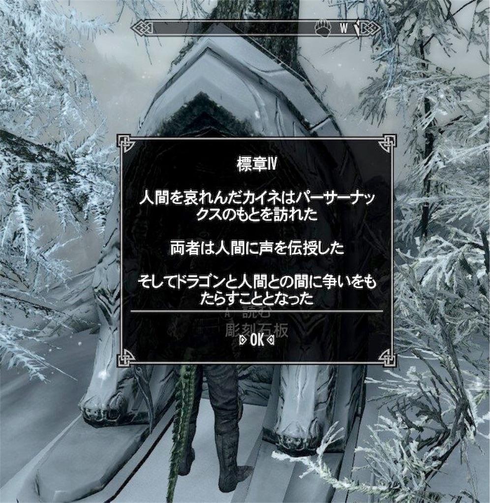f:id:mikujin2198:20181028225609j:image
