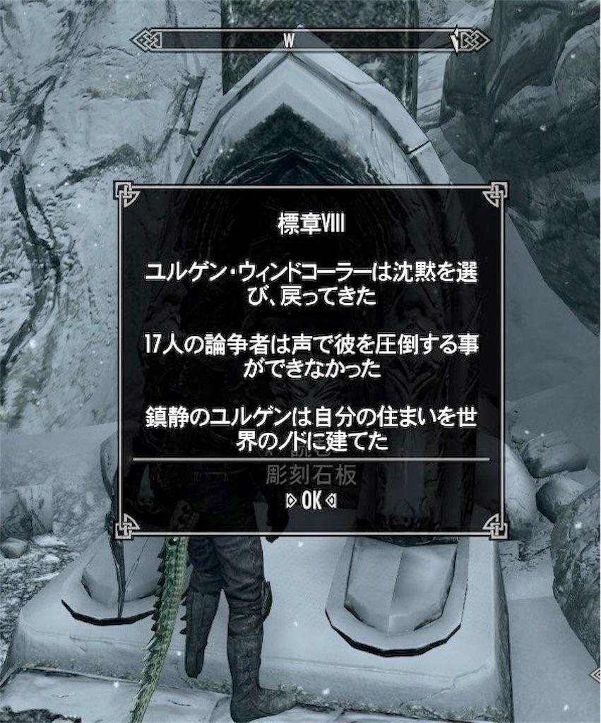 f:id:mikujin2198:20181028231258j:image