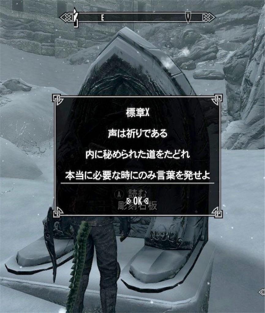 f:id:mikujin2198:20181028231558j:image