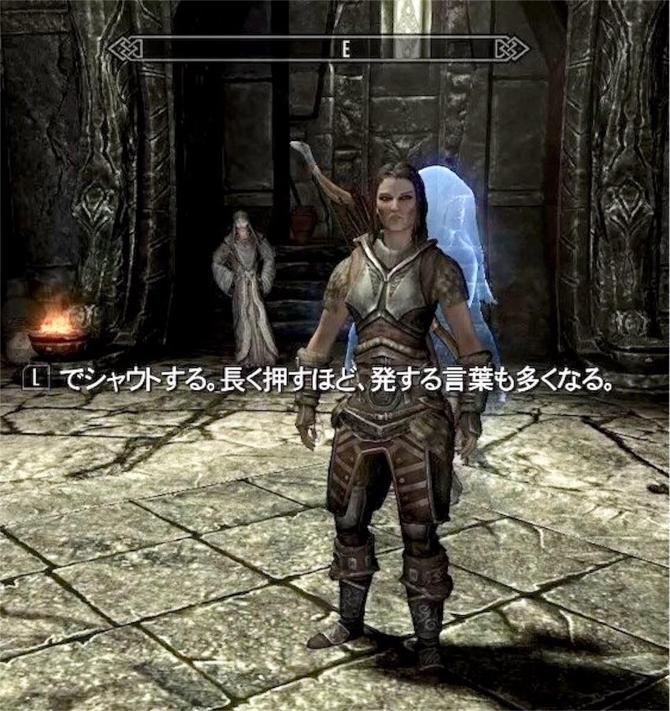 f:id:mikujin2198:20181104212737j:image