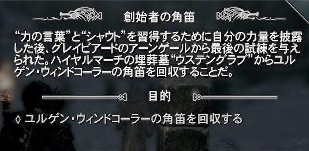 f:id:mikujin2198:20181111112431j:image