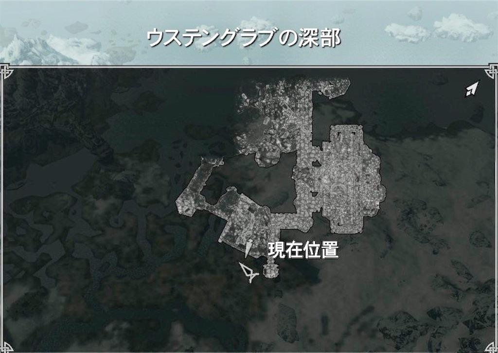 f:id:mikujin2198:20181118134949j:image
