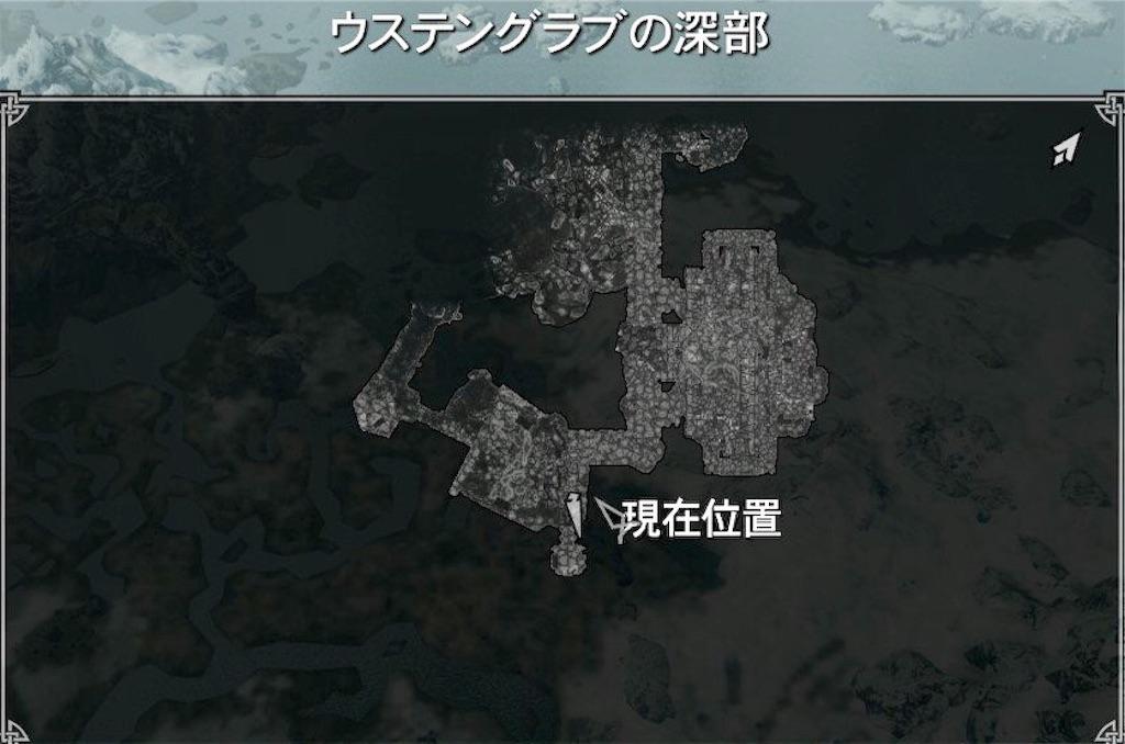f:id:mikujin2198:20181118135022j:image