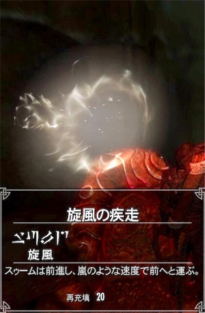 f:id:mikujin2198:20181118150032j:image