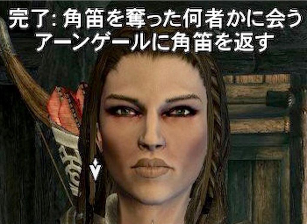f:id:mikujin2198:20181118170042j:image